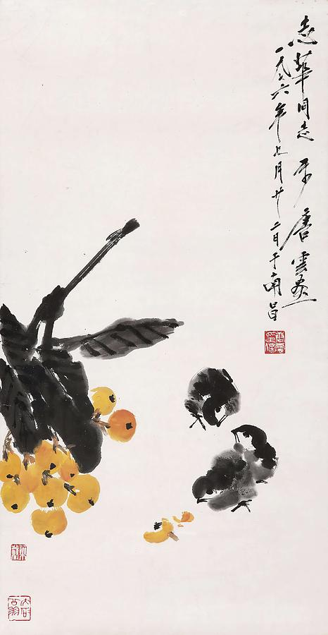 Chick Painting - Chick  by Tang Yun