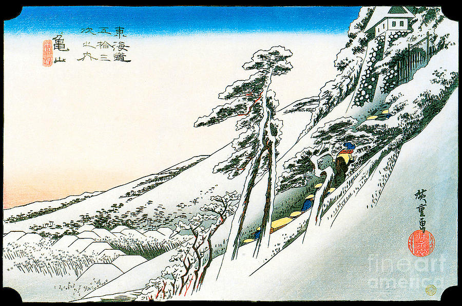 Clear Weather After Snow At Kameyama 1834 Painting