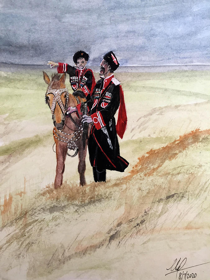 Cossack And Son. Painting