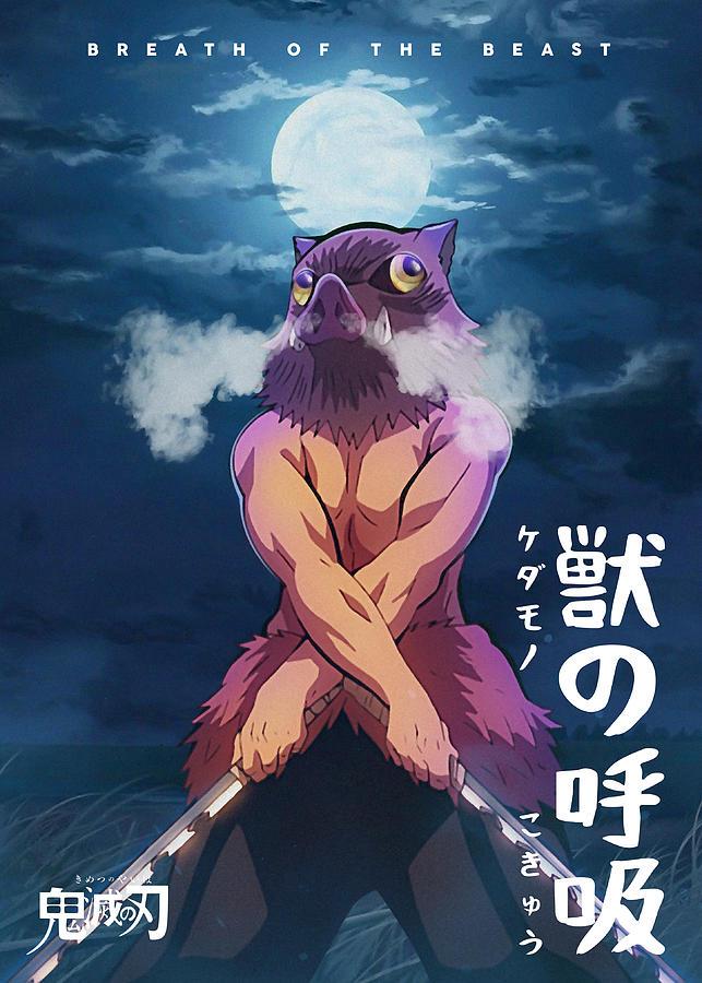 Demon Slayer Kimetsu No Yaiba Inosuke Hashibara Beast Breathing Best Anime Posters Digital Art By Team Awesome