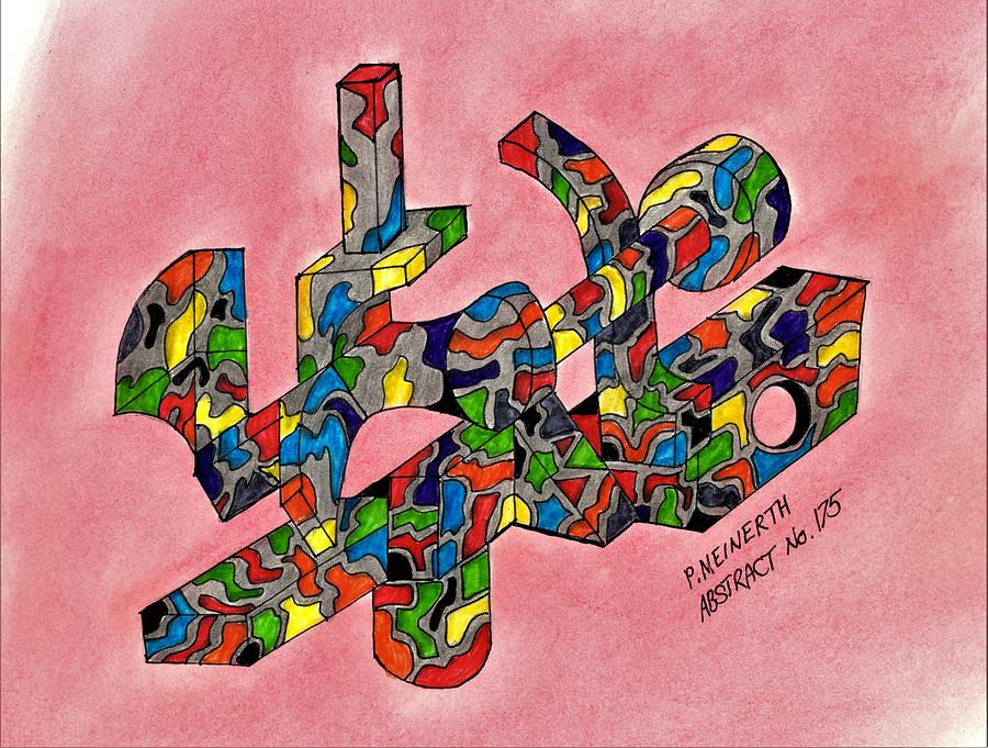 Design 175 Shapes And Colors Drawing
