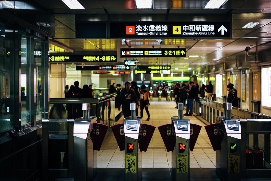 Dongmen Mrt Station Photograph