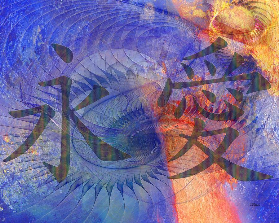 Eternal Love Digital Art - Eternal Love by John Robert Beck