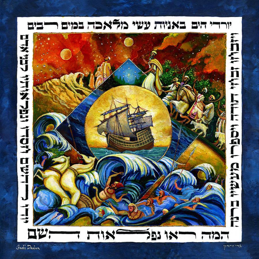 Exodus by Gadi Dadon
