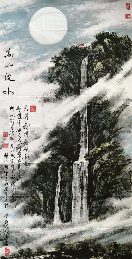 Zhao Painting - Film Of Mountains And Rivers  by Zhao Xiao Gang