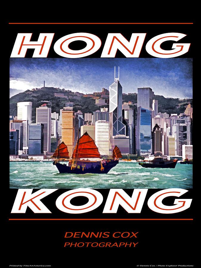Hong Kong Travel Poster Photograph