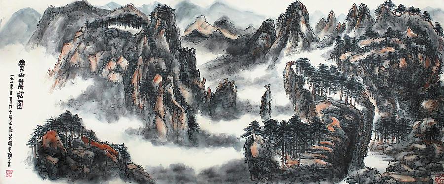 Lai Painting - Huangshan Banner  by Lai Shaoji