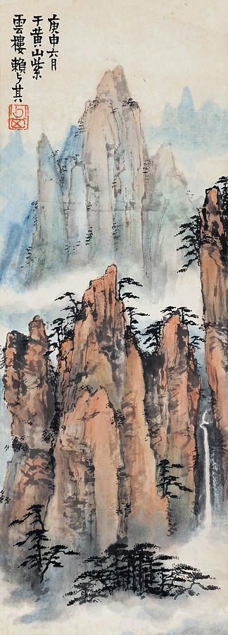 Lai Painting - Huangshan In       by Lai Shaoji