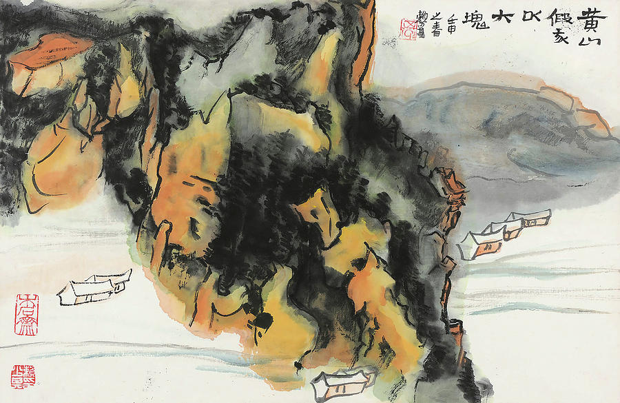 Lai Painting - I Made A Fake Huangshan In       by Lai Shaoji