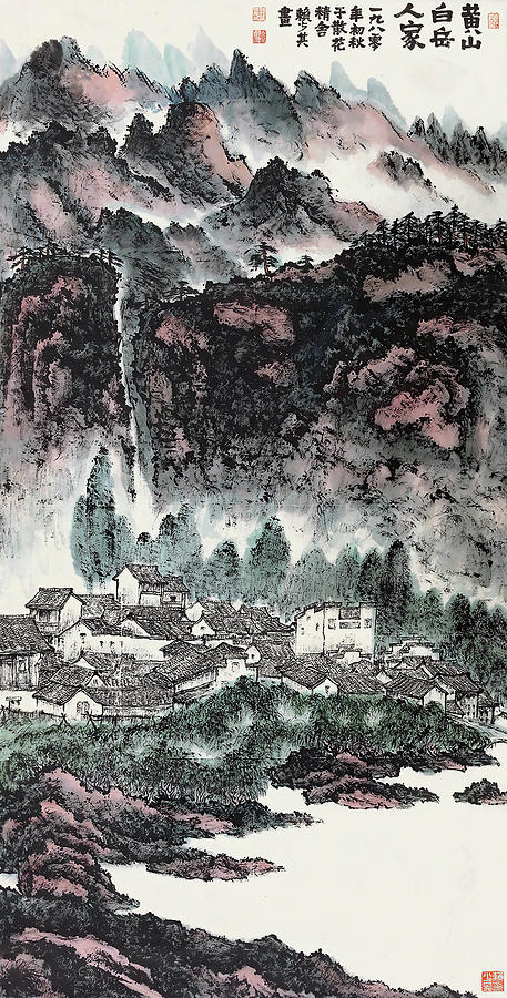 Lai Painting - In       He Became A Family In Baiyue  Huangshan  by Lai Shaoji