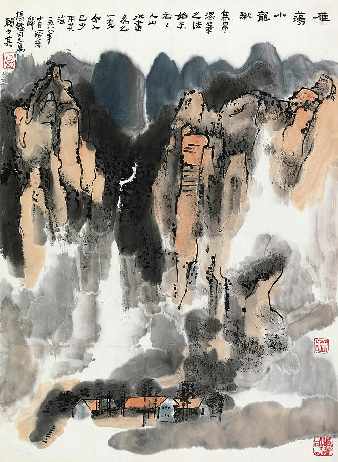 Lai Painting - In       He Became A Little Dragon In Yandang   by Lai Shaoji