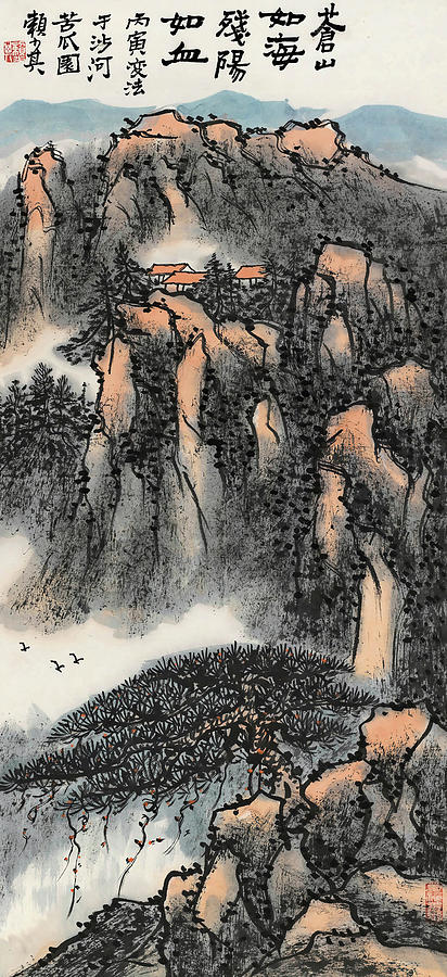 Lai Painting - In       He Became A Sea Of Mountains And A Sea Of Blood   by Lai Shaoji