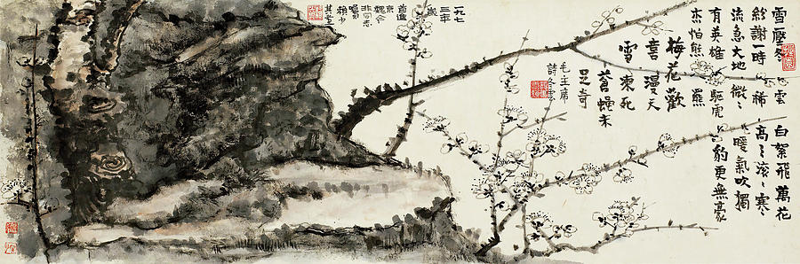 Lai Painting - In       I Made A Picture Of Wintersweet  by Lai Shaoji