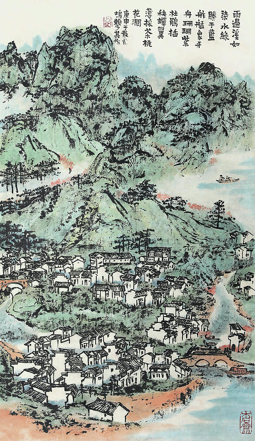 Lai Painting - In       I Made A Residential Map Of The Mountain After The Rain   by Lai Shaoji