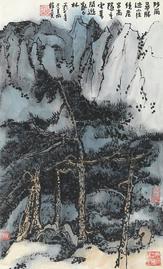 Lai Painting - In       It Was The Best Scenery Of Huangshan  by Lai Shaoji