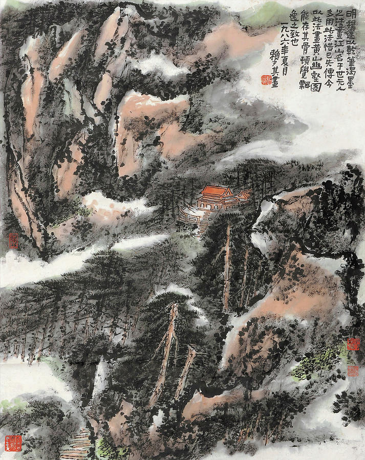 Lai Painting - In       We Made A Map Of The Valley Of Huangshan  by Lai Shaoji