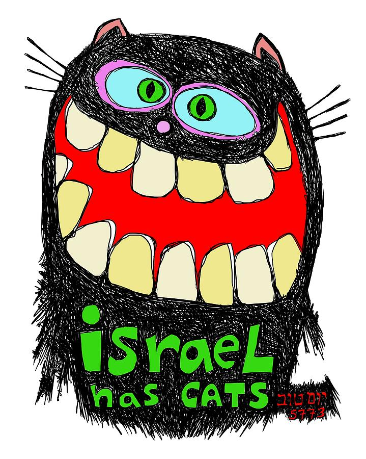 Israel Has Cats by Yom Tov