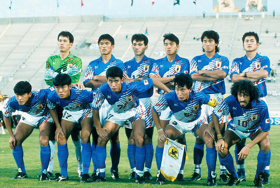 Japan v North Korea - USA World Cup Asian Final Qualifier Photograph by Kaz Photography