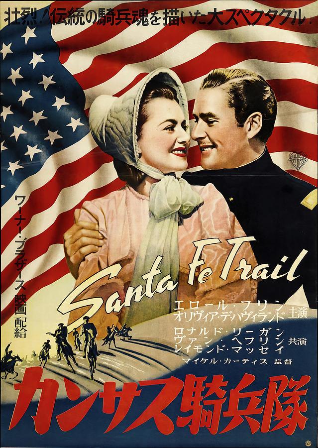 Japanese santa Fe Trail, With Errol Flynn And Olivia De Havilland, 1940 Mixed Media
