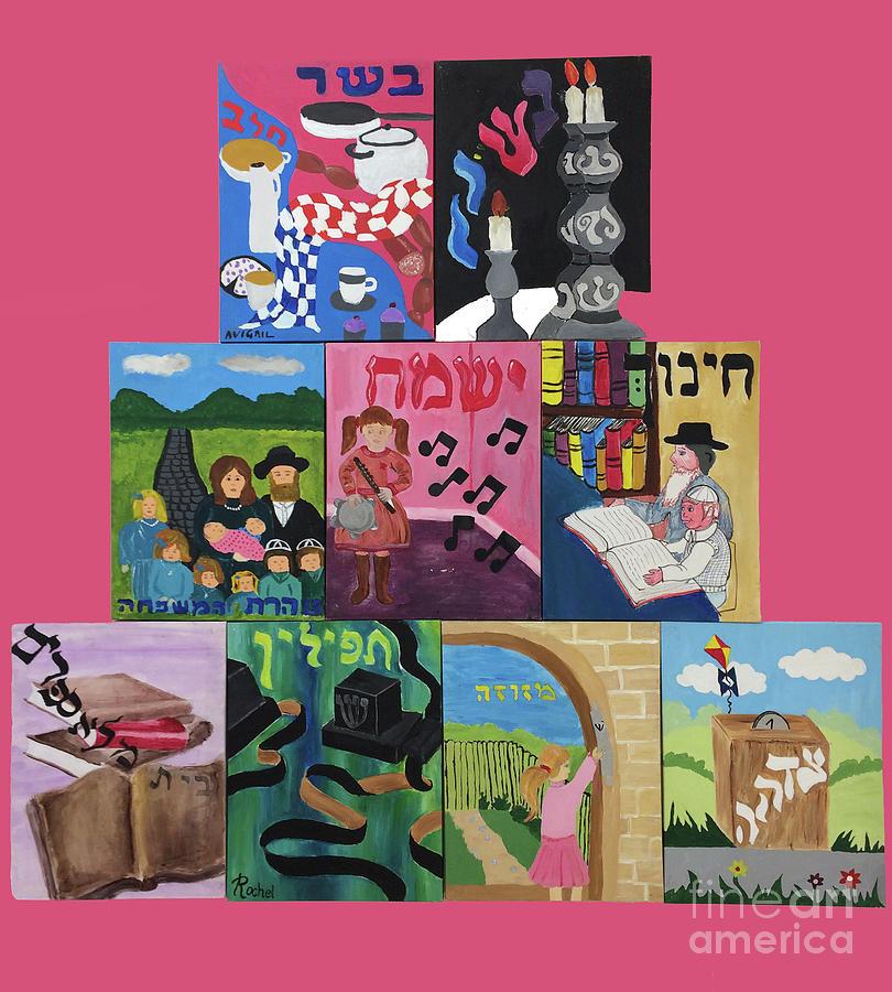 Jewish Kids Art - Study I by Doc Braham