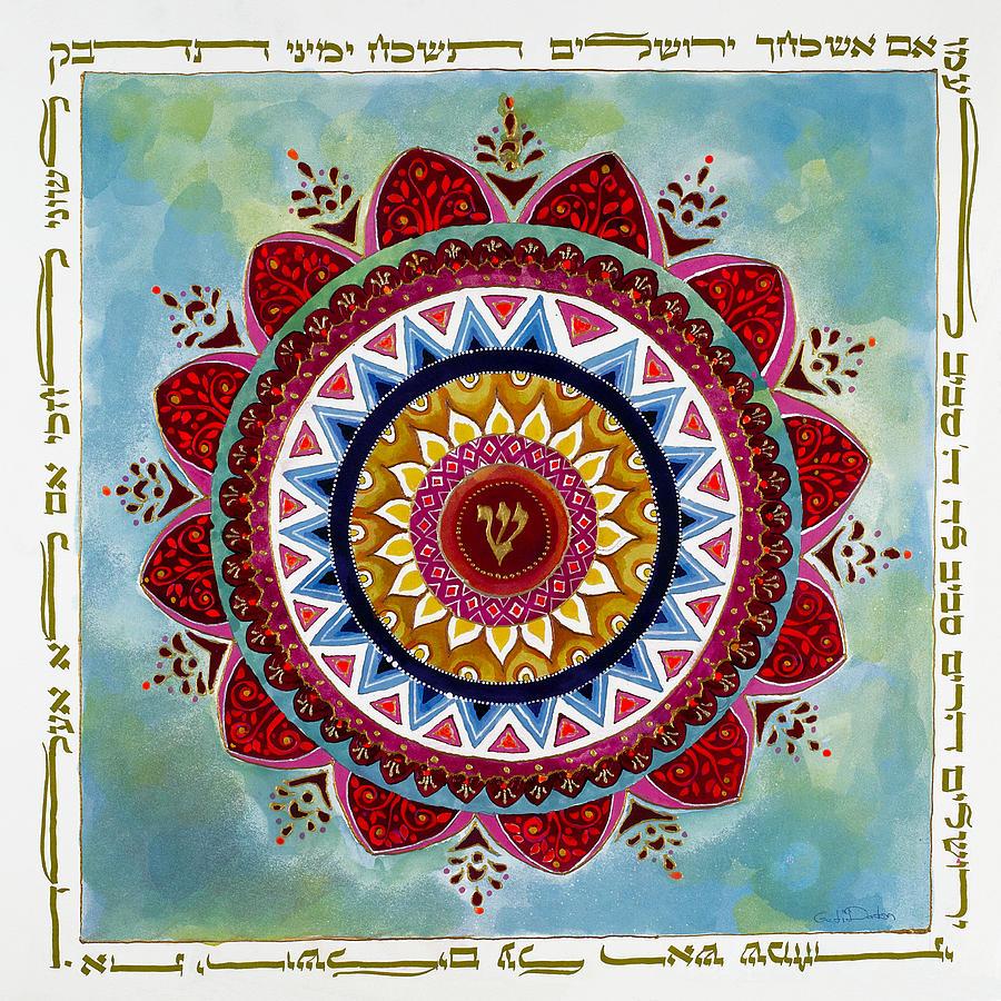 Jewish mandala with psalms  by Gadi Dadon