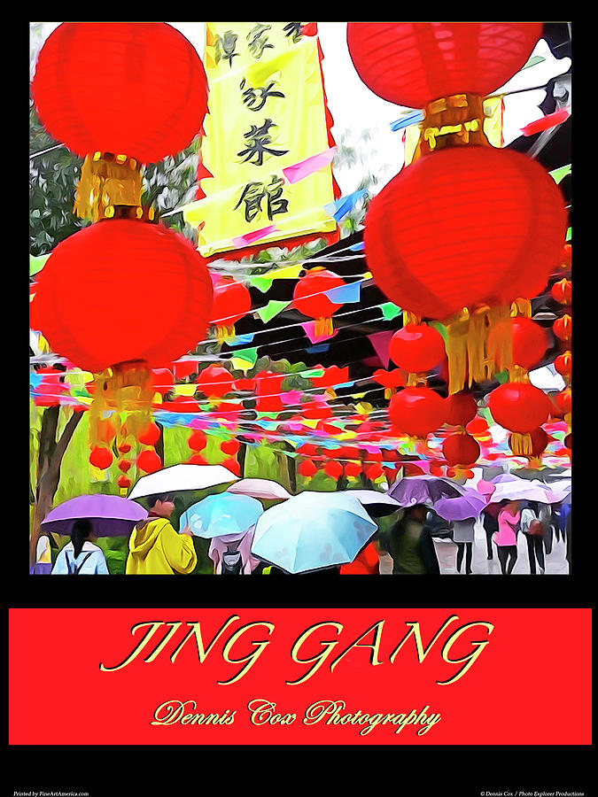 Jing Gang Travel Poster Photograph