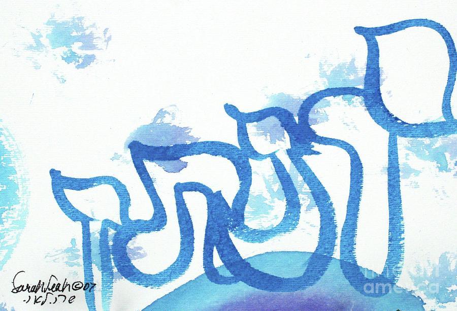 JONATHAN nm23-55 by HEBREWLETTERS SL