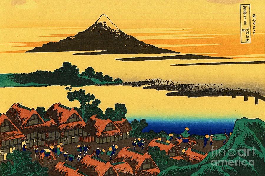 Katsushika Hokusai Dawn At Isawa In The Kai Province Mixed Media By Katsushika Hokusai