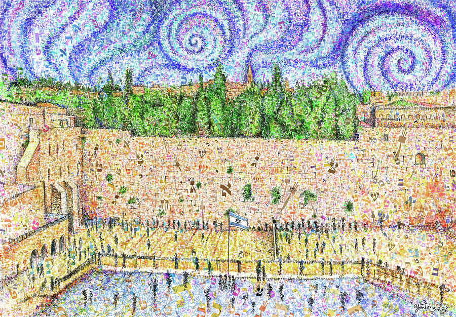 Kotel of Letters by Yom Tov Blumenthal