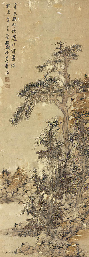 Lan Painting - Landscape In Ming Dynasty  by Lan Ying