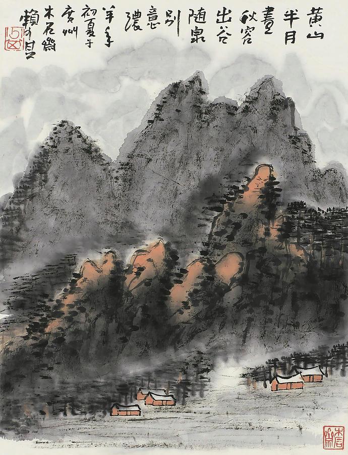 Lai Painting - Landscape Lens    by Lai Shaoji