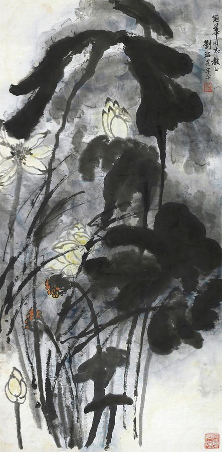 Lotus Painting - Lotus  by Liu Hai Su