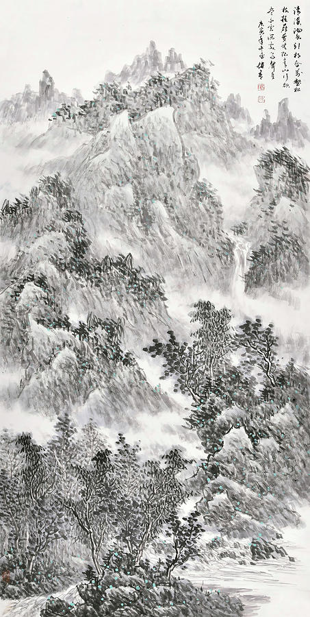 Zhao Painting - Made Landscape Film In       by Zhao Wu