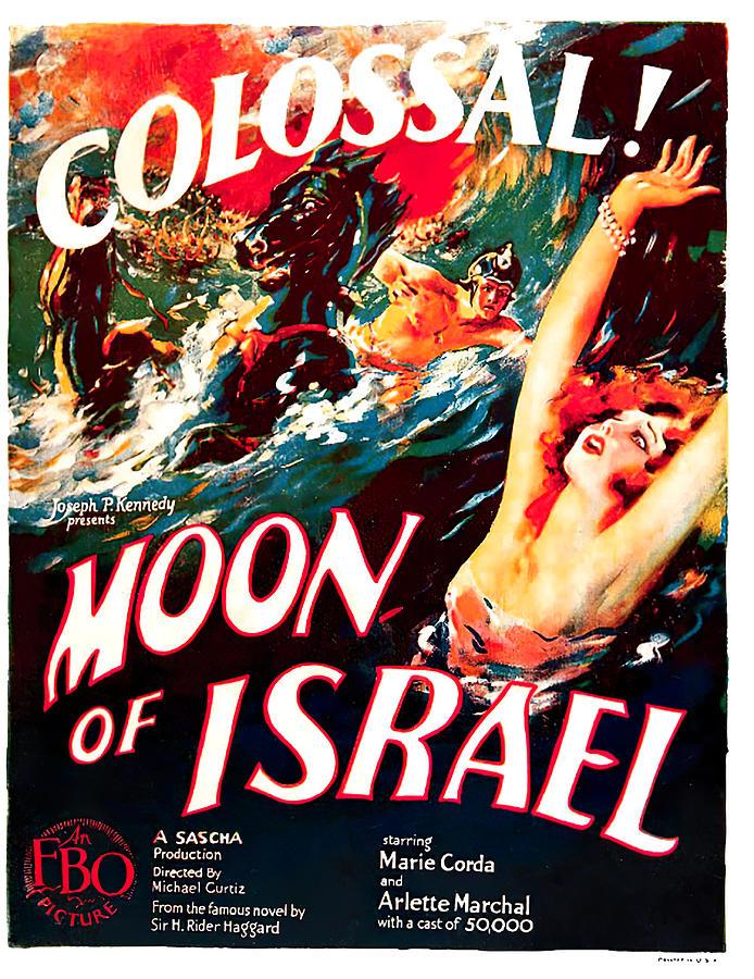 moon Of Israel, 1924 Mixed Media