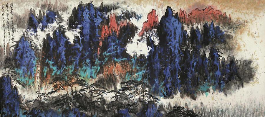 Liu Painting - Mount Huangshan Scenery  by Liu Hai Su