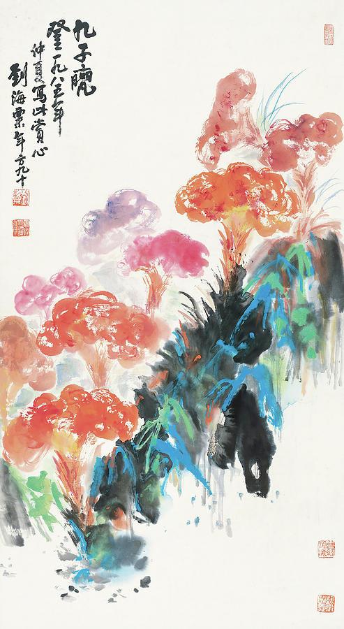 Liu Painting - Nine Sons Win  by Liu Hai Su