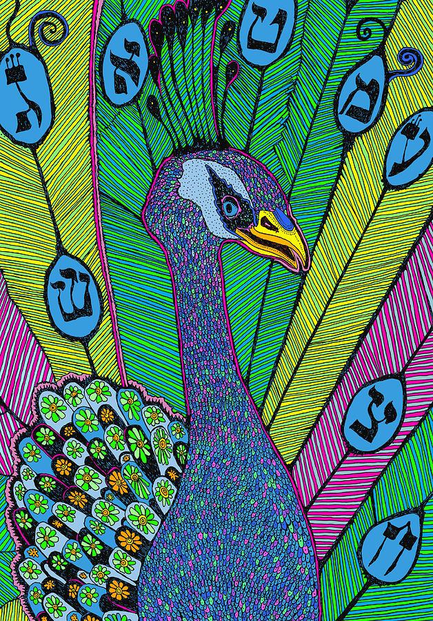Peacock by Yom Tov