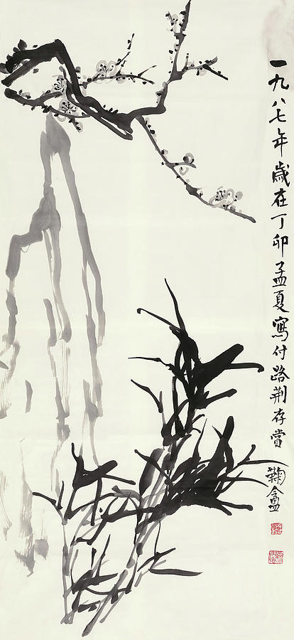 Picture of plum and bamboo  by Yu Ju an
