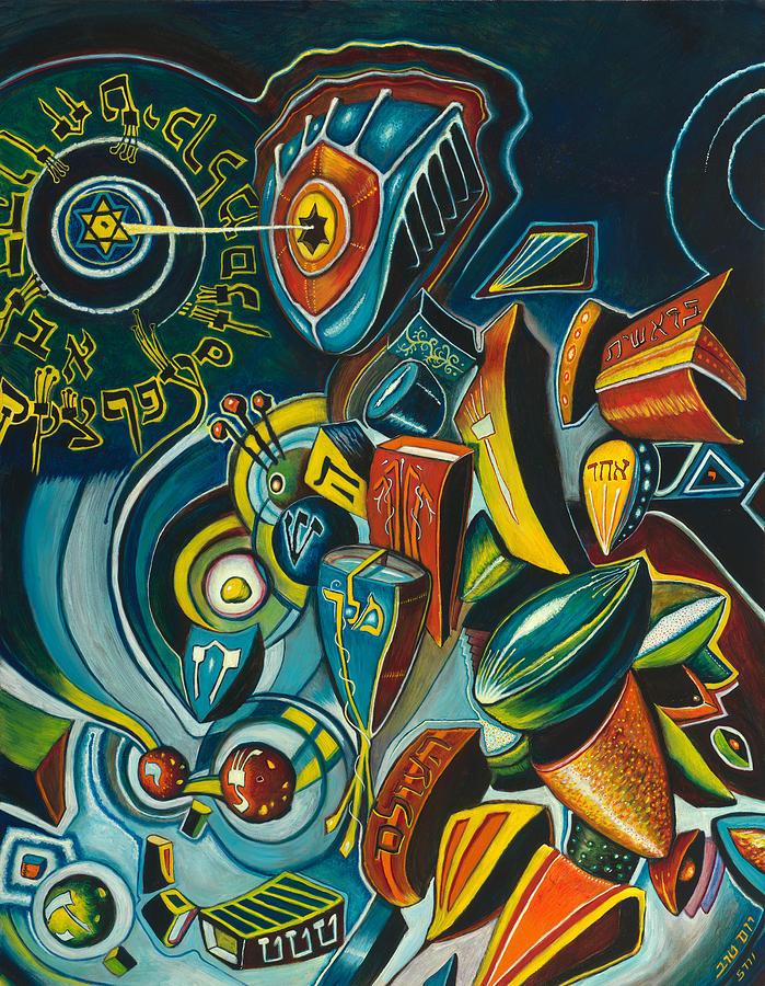 Quad Spiral by Yom Tov