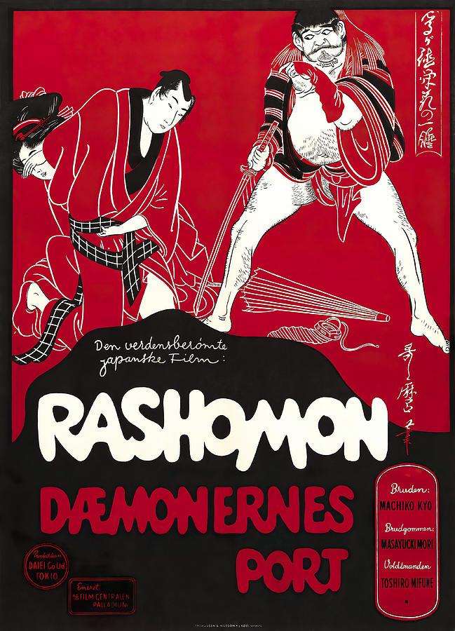 rashomon, With Toshiro Mifune, 1952 Mixed Media