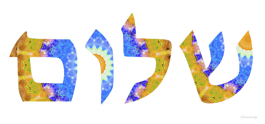 Jewish Symbol Painting - Shalom 36 - Sunshine Happy Art - Sharon Cummings  by Sharon Cummings