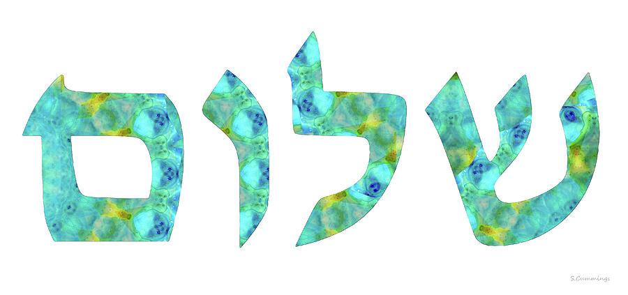 Jewish Symbol Painting - Shalom 40 - Blue and Yellow Art - Sharon Cummings by Sharon Cummings