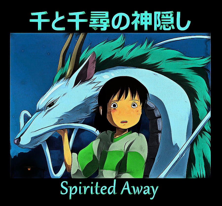 Spirited Away Painting By Veranda Vee