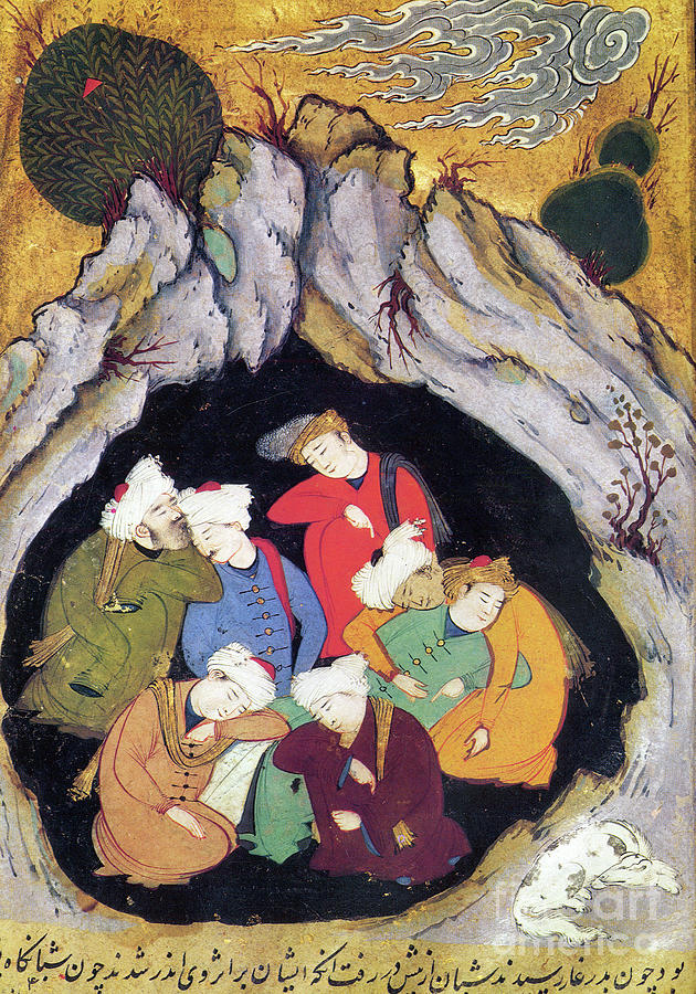 Sufi Illustration With Poetry Painting