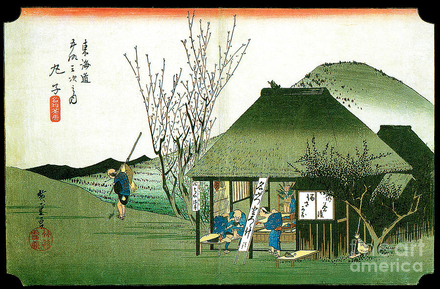 The Famous Teahouse At Mariko 1834 Painting