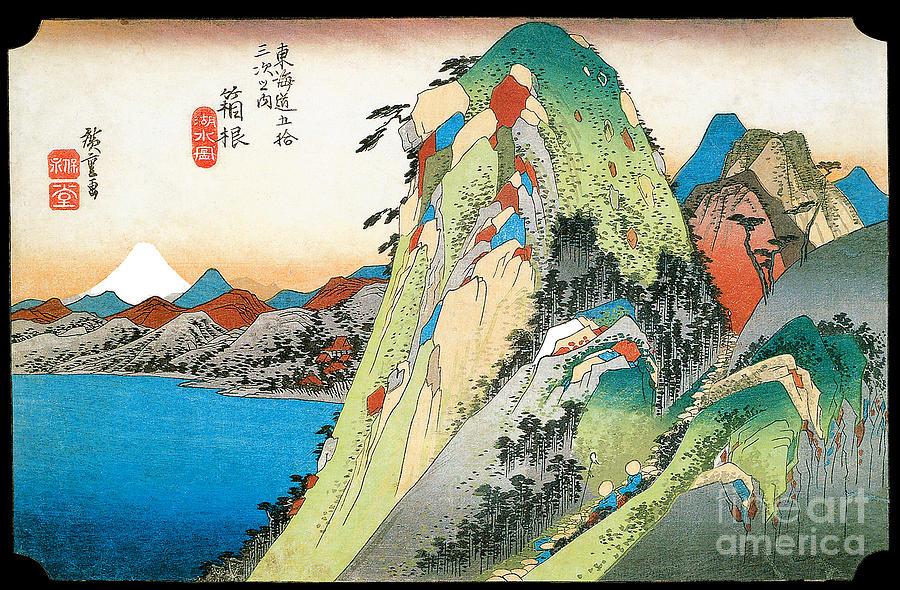 The Lake At Hakone 1831 Painting