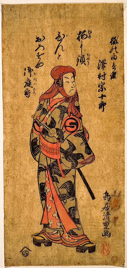 The Second Sawamura Sojuro In The Role Of Ume No Yoshibei    Torii Kiyoshige Painting