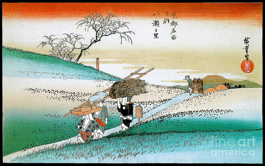 The Village Of Yase Woodblock Print 1834 Painting