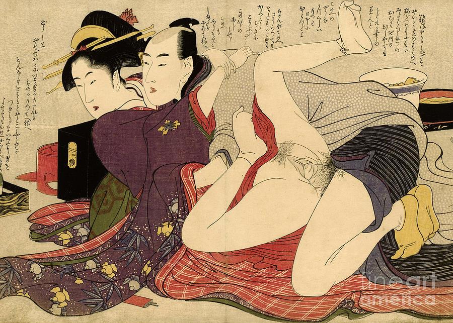 Japanese Geisha Nude - Old Japanese Geisha Nude | Niche Top Mature