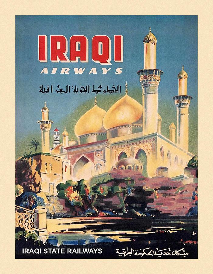 Vintage Travel Iraq Photograph